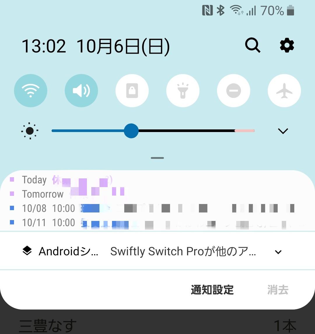 202105201301241-admin.jpg