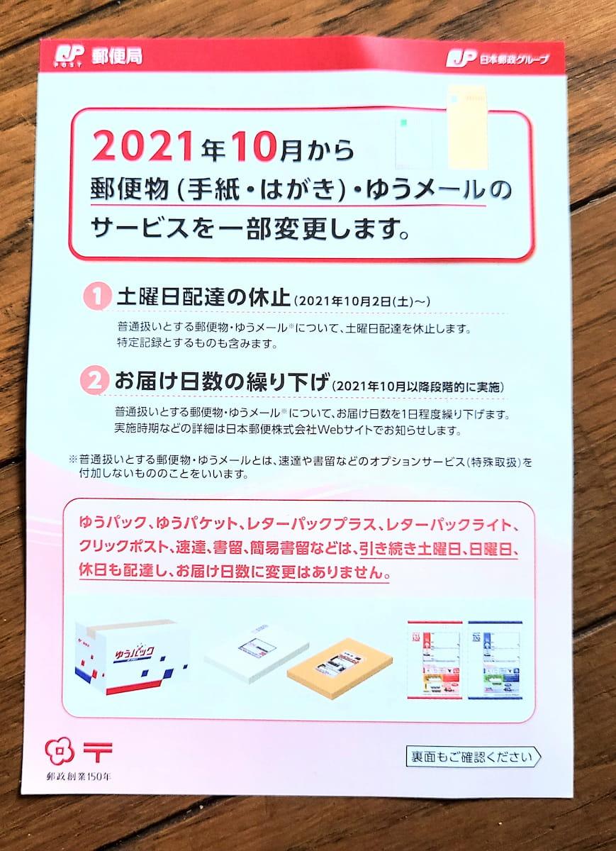 20210828194441-admin.jpg